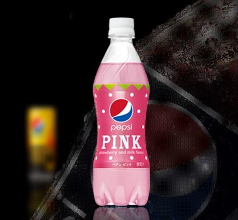 Pepsi Pink - refrigerante cor de rosa